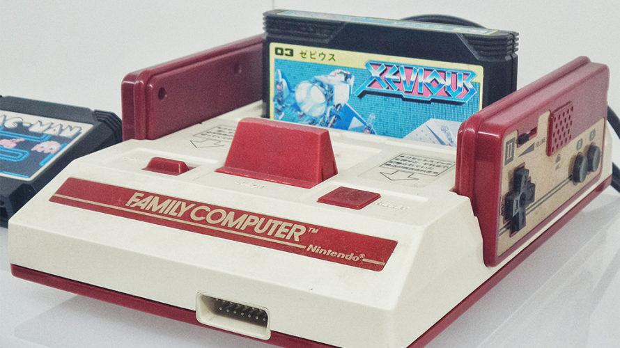 ファミコン発売記念日に思う追憶のファミコン版ドラゴンクエストシリーズ