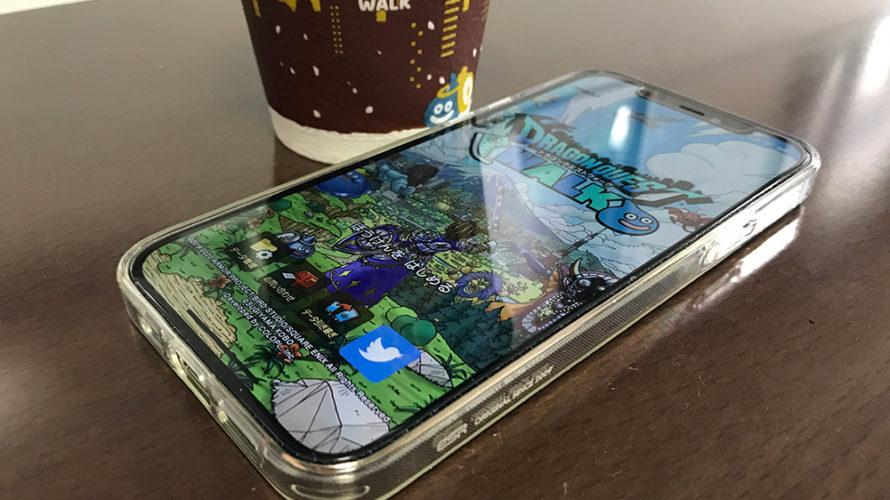 【ドラクエウォーク/無課金】iPhone12シリーズ(iOS14.2)でドラクエウォークは問題なくプレイできる?